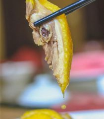 Cantonese Chicken (Chinese Poached Chicken)