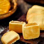 Taiwanese Pineapple Cakes